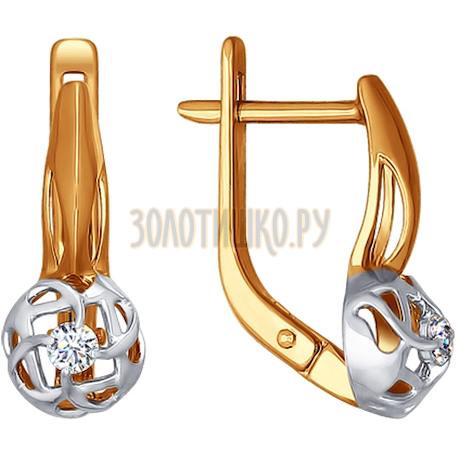 Серьги из золота с бриллиантами 1020841