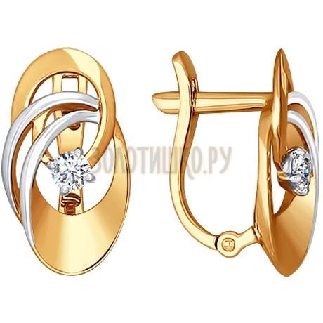 Серьги из золота с бриллиантами 1020850