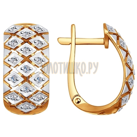 Серьги из золота с бриллиантами 1020854