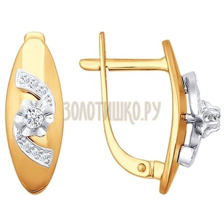 Серьги из комбинированного золота с бриллиантами 1020871