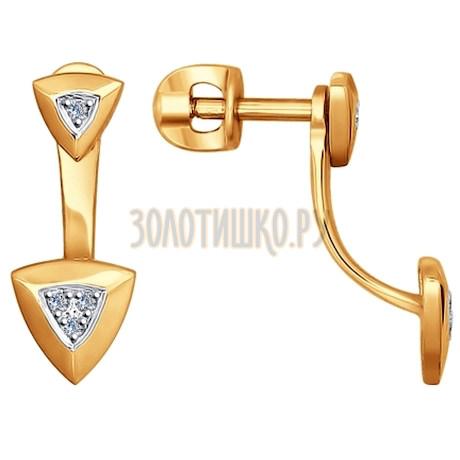 Серьги из золота с бриллиантами 1020918