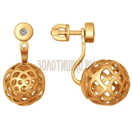 Серьги из золота с бриллиантами 1020939
