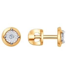 Серьги-пусеты из золота с бриллиантами 1020984