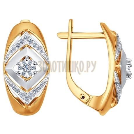 Серьги из комбинированного золота с бриллиантами 1020989