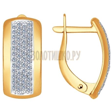 Серьги из золота с бриллиантами 1020995