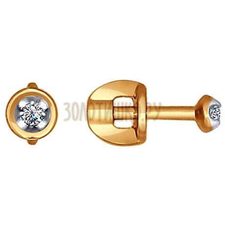 Серьги-пусеты из золота с бриллиантами 1021007