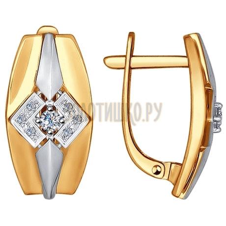 Серьги из золота с бриллиантами 1021026
