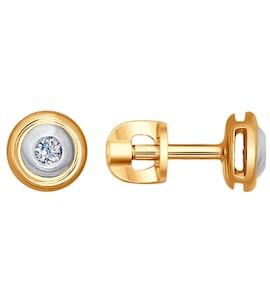 Серьги-пусеты из комбинированного золота с бриллиантами 1021055
