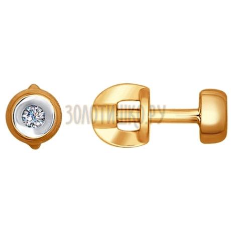 Серьги-пусеты из золота с бриллиантами 1021081