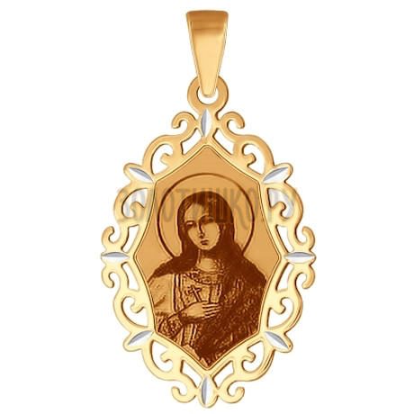 Иконка из золота с алмазной гранью и лазерной обработкой 102386