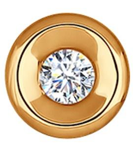 Элегантная подвеска с бриллиантом 1030061