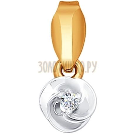Подвеска из золота с бриллиантом 1030463