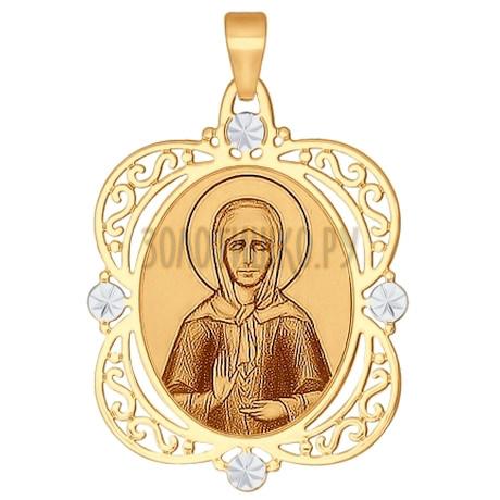 Иконка из золота с алмазной гранью и лазерной обработкой 103173