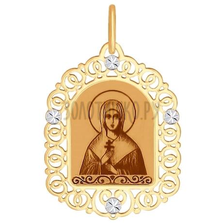 Иконка из золота с алмазной гранью и лазерной обработкой 103348
