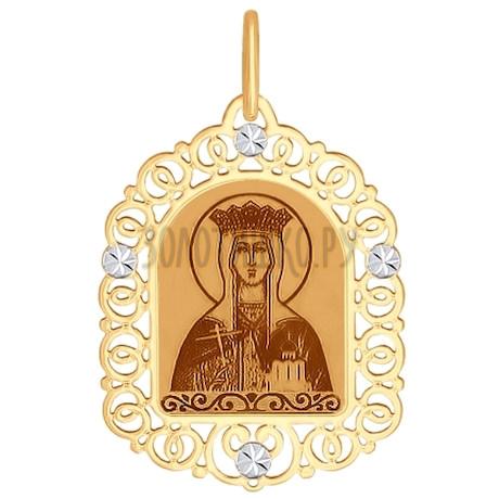 Иконка из золота с алмазной гранью и лазерной обработкой 103367