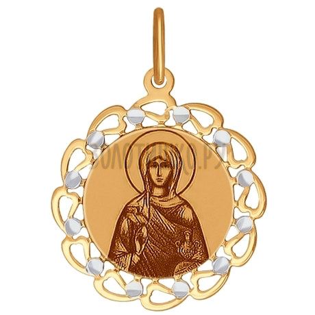 Иконка из золота с алмазной гранью и лазерной обработкой 103413