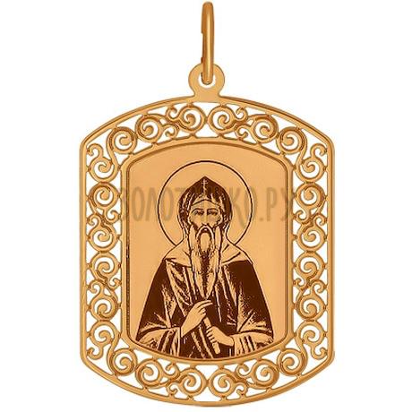 Нательная иконка «Геннадий Костромской» 103856