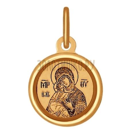 Иконка из золота с лазерной обработкой 103993