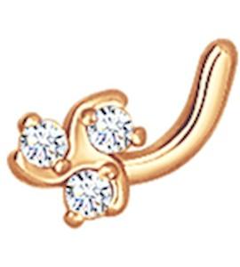 Пирсинг в нос c бриллиантами «Трилистник» 1060007