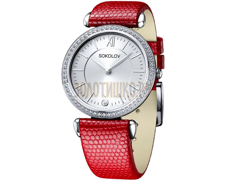 Женские металические часы