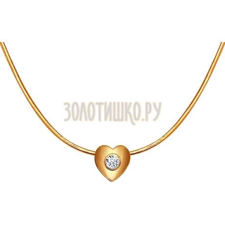 Кулон «Сердце» с бриллиантом 1070024