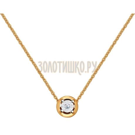 Колье из комбинированного золота с бриллиантом 1070031