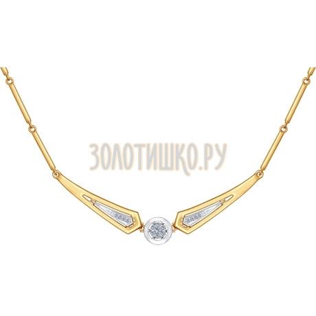 Колье из золота с бриллиантами 1070038