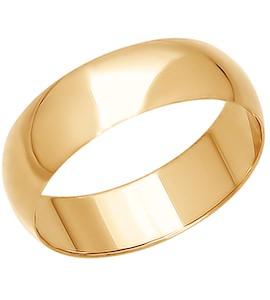 Широкое обручальное кольцо 110029