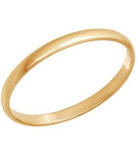 Тонкое обручальное кольцо 110032