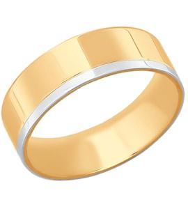 Обручальное кольцо из комбинированного золота с алмазной гранью 110122