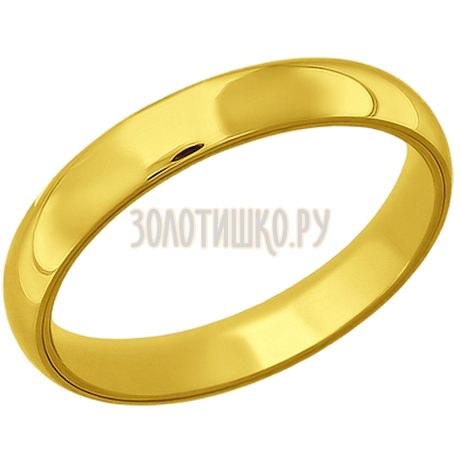 Обручальное кольцо из жёлтого золота 110131