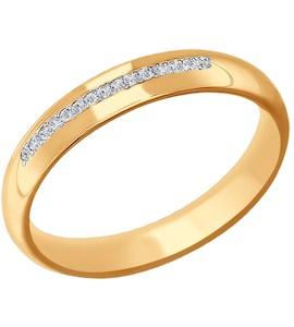 Обручальное кольцо с дорожкой фианитов 110148