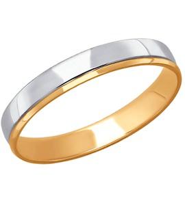 Обручальное кольцо из комбинированного золота 110156
