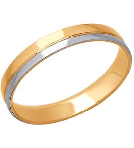 Обручальное кольцо из комбинированного золота с алмазной гранью 110158