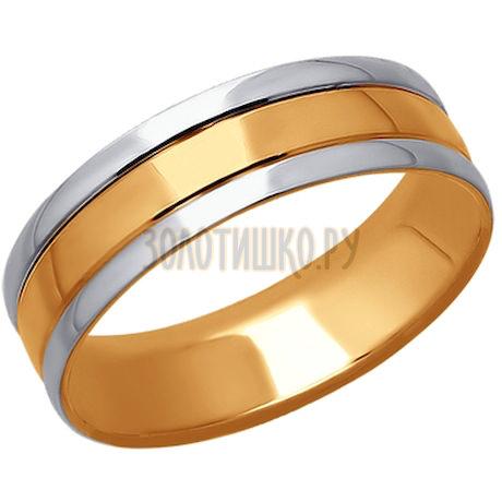 Обручальное кольцо из комбинированного золота 110164