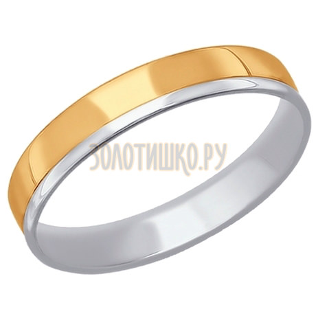 Обручальное кольцо из комбинированного золота 110202