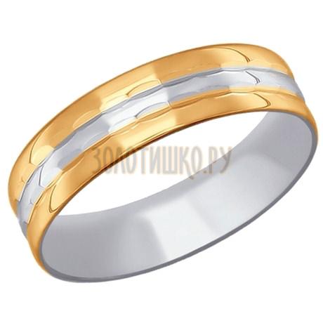 Обручальное кольцо из комбинированного золота с алмазной гранью 110205