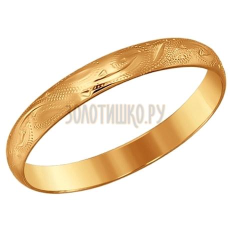Обручальное кольцо из золота с гравировкой 110209