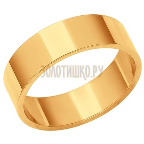 Обручальное кольцо из золота 110218