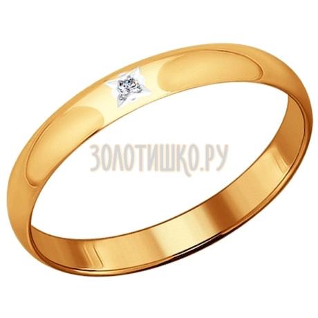 Классическое обручальное кольцо c бриллиантом 1110003