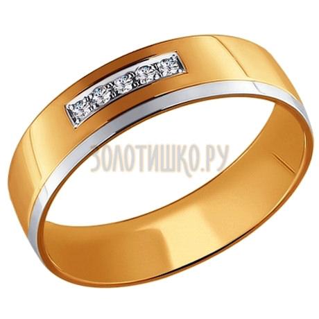 Обручальное кольцо из комбинированного золота с бриллиантами 1110051