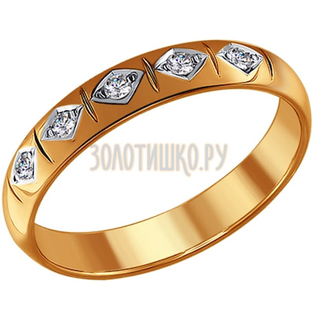 Обручальное кольцо из золота с бриллиантами 1110066