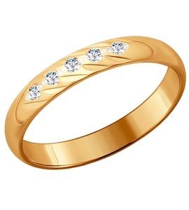 Обручальное кольцо с пятью бриллиантами 1110067