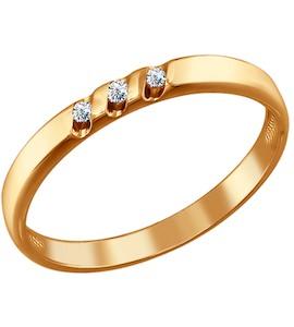 Тонкое обручальное кольцо c бриллиантами 1110088