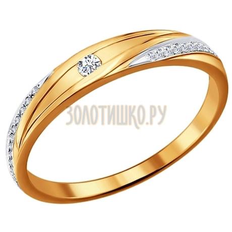 Обручальное кольцо из золота с бриллиантами 1110110