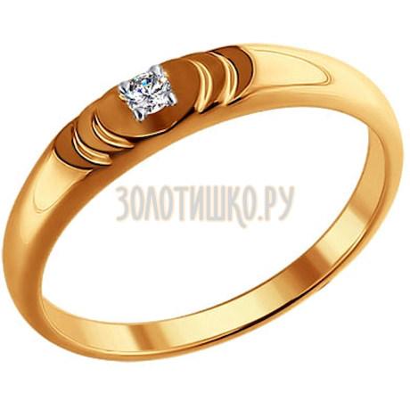 Обручальное кольцо из золота с бриллиантом 1110133