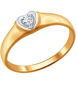 Помолвочное кольцо с сердцем 1110141