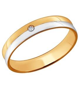 Обручальное кольцо из комбинированного золота с бриллиантом 1110149