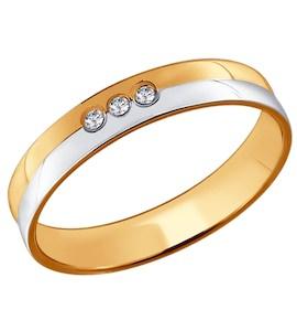 Обручальное кольцо из комбинированного золота с бриллиантами 1110150