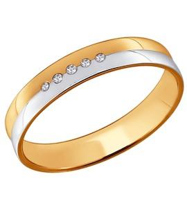 Обручальное кольцо из комбинированного золота с бриллиантами 1110151